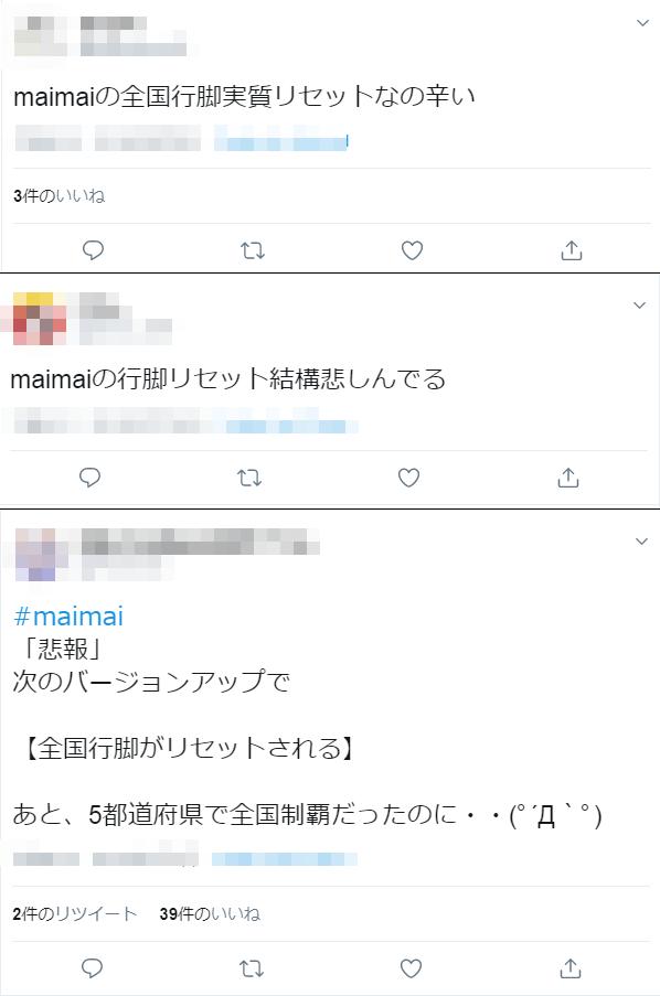 f:id:syachousan:20190808191455p:plain
