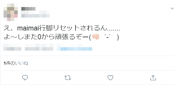 f:id:syachousan:20190808191555p:plain