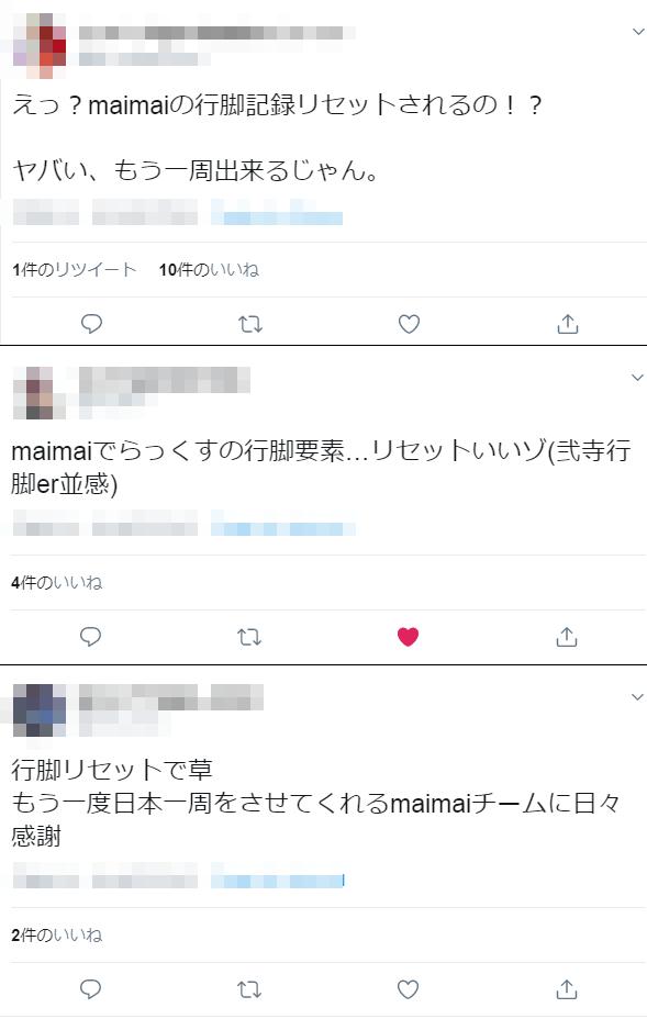 f:id:syachousan:20190808191700p:plain