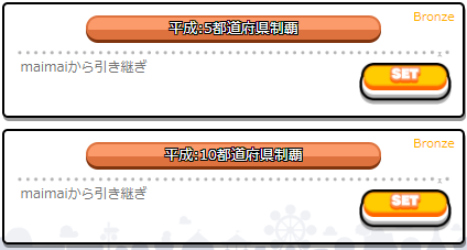f:id:syachousan:20190808201426p:plain