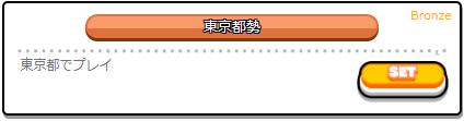 f:id:syachousan:20190808201521p:plain