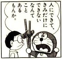 f:id:syafukushi_goukaku:20170415181337j:plain