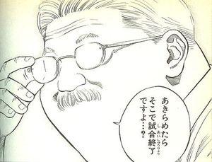f:id:syafukushi_goukaku:20170415181652j:plain