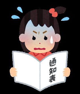 f:id:syafukushi_goukaku:20170415183436p:plain