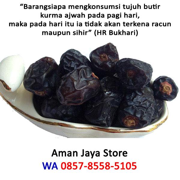 f:id:syaifulanam77:20170422113737j:plain