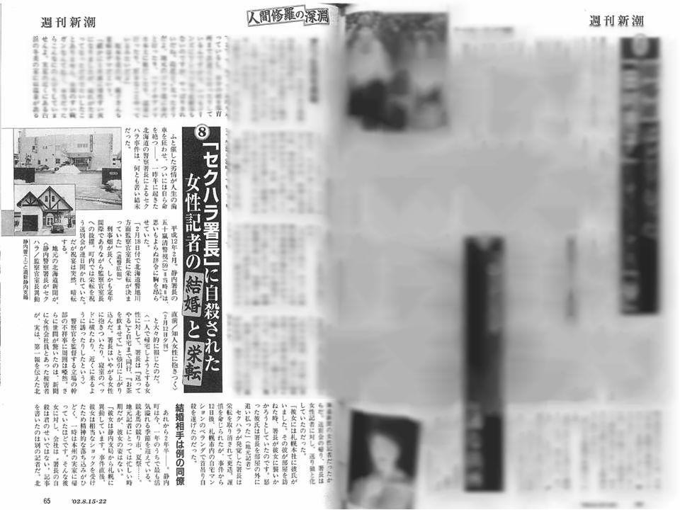 f:id:syakai-no-mado:20180503100556j:plain