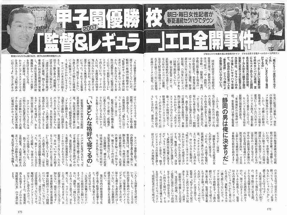 f:id:syakai-no-mado:20180513210611j:plain