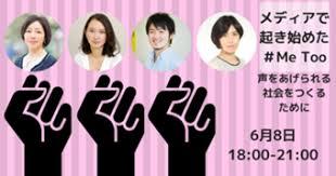 f:id:syakai-no-mado:20180612015438p:plain
