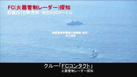 f:id:syakai-no-mado:20190205231838j:plain