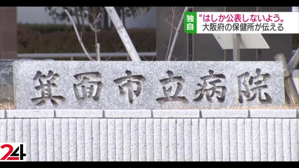 f:id:syakai-no-mado:20190225015817j:plain