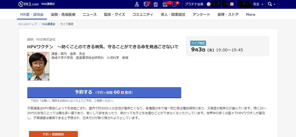 f:id:syakai-no-mado:20190728193013p:plain