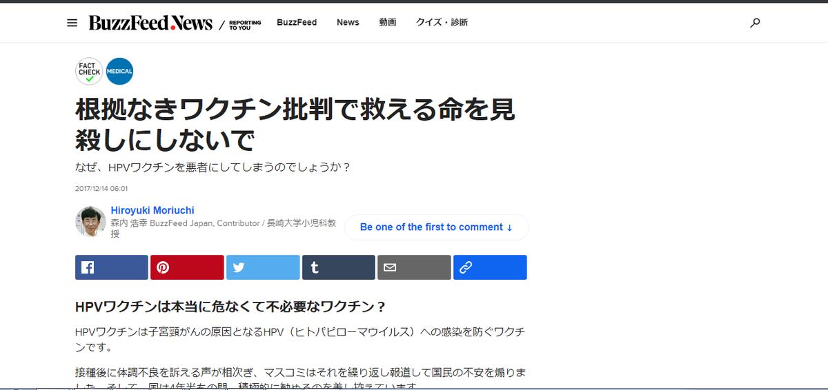 f:id:syakai-no-mado:20190728193641p:plain