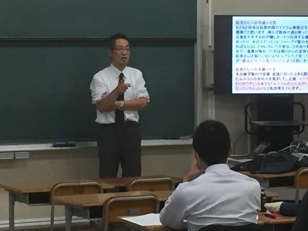 f:id:syakaikajugyou:20161024212836j:plain