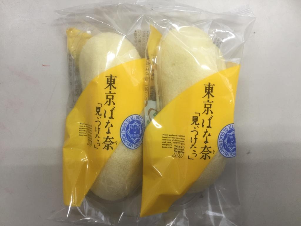 f:id:syakaikajugyou:20161218110948j:plain