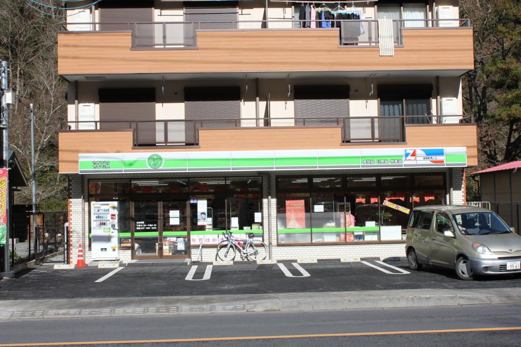 f:id:syakaikajugyou:20170519072450j:plain