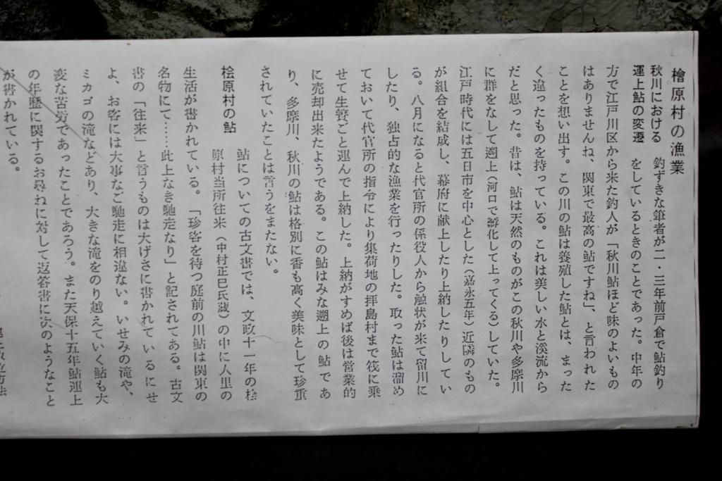 f:id:syakaikajugyou:20170522071923j:plain