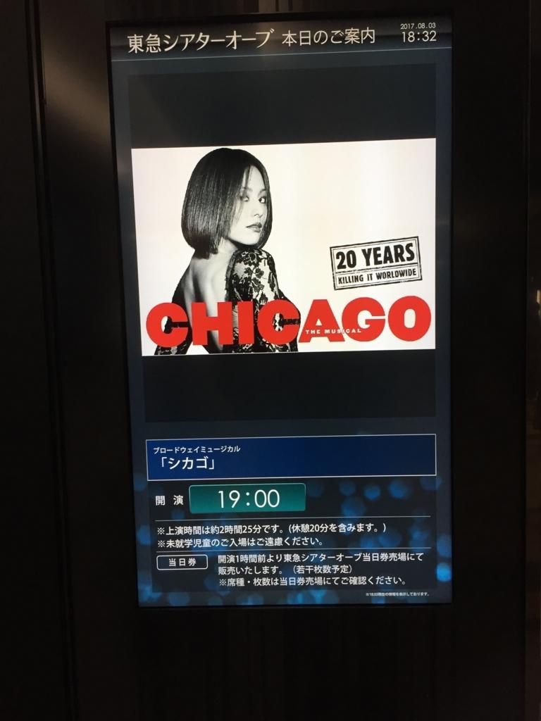 f:id:syakaikajugyou:20170804094714j:plain