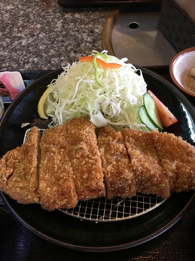 f:id:syakaikajugyou:20180828234537j:plain