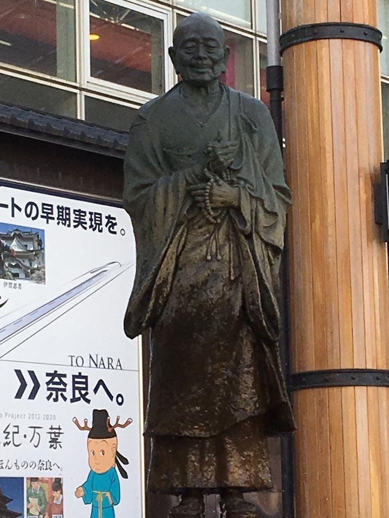 f:id:syakaikajugyou:20181103220754j:plain