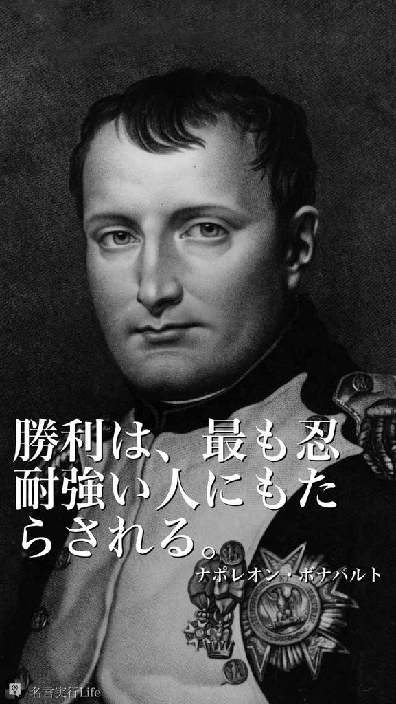 f:id:syakaikajugyou:20181109222722j:plain