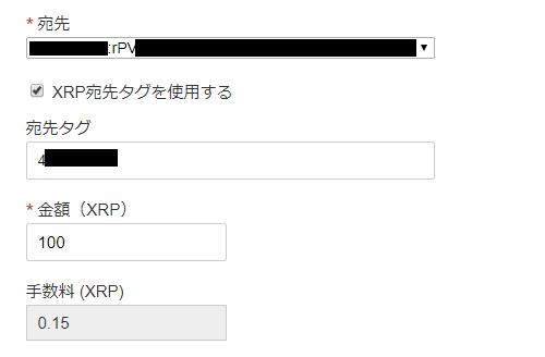 f:id:syakaiso:20171222160427p:plain
