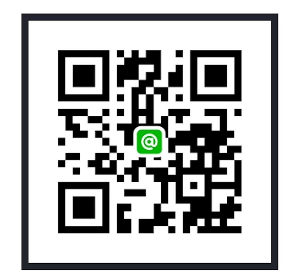 f:id:syakaiso:20190109051454j:image