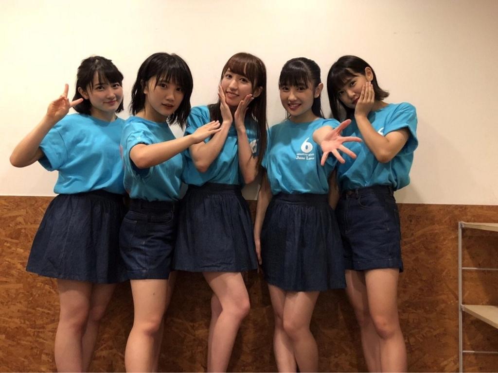 f:id:syakariki_keibu:20180613165059j:plain