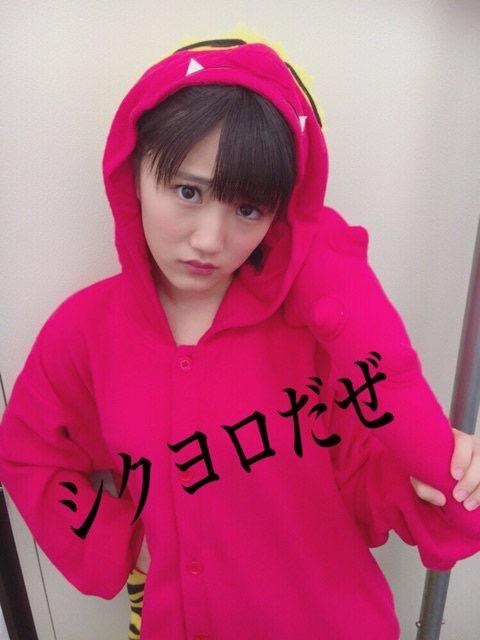 f:id:syakariki_keibu:20180613165605j:plain