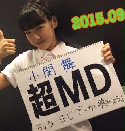 f:id:syakariki_keibu:20180613165837j:plain