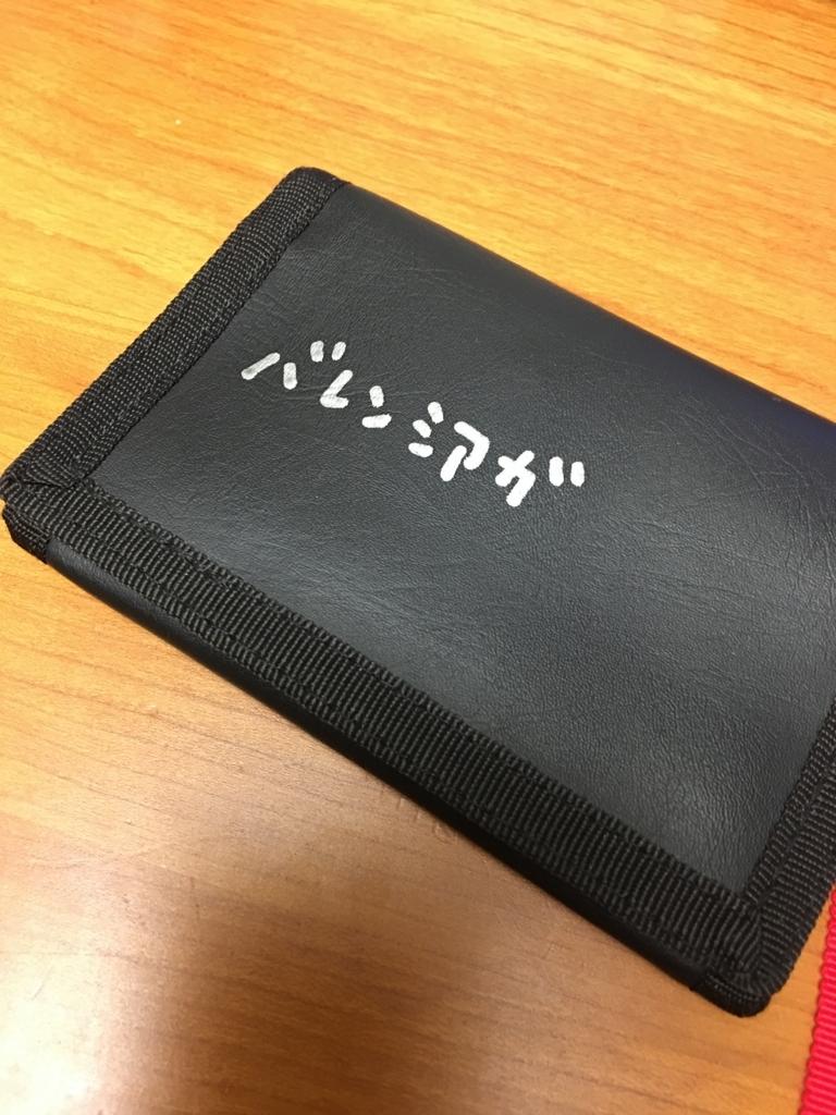 f:id:syakariki_keibu:20180710165455j:plain