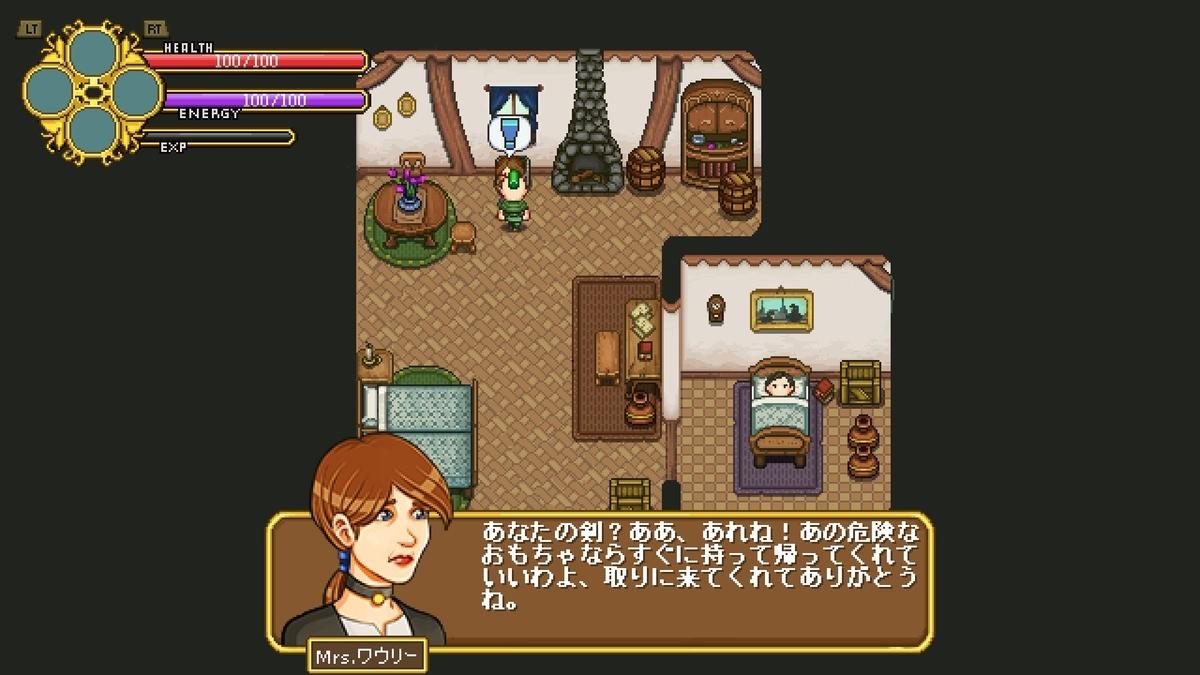 f:id:syakarikigame:20190402235315j:plain