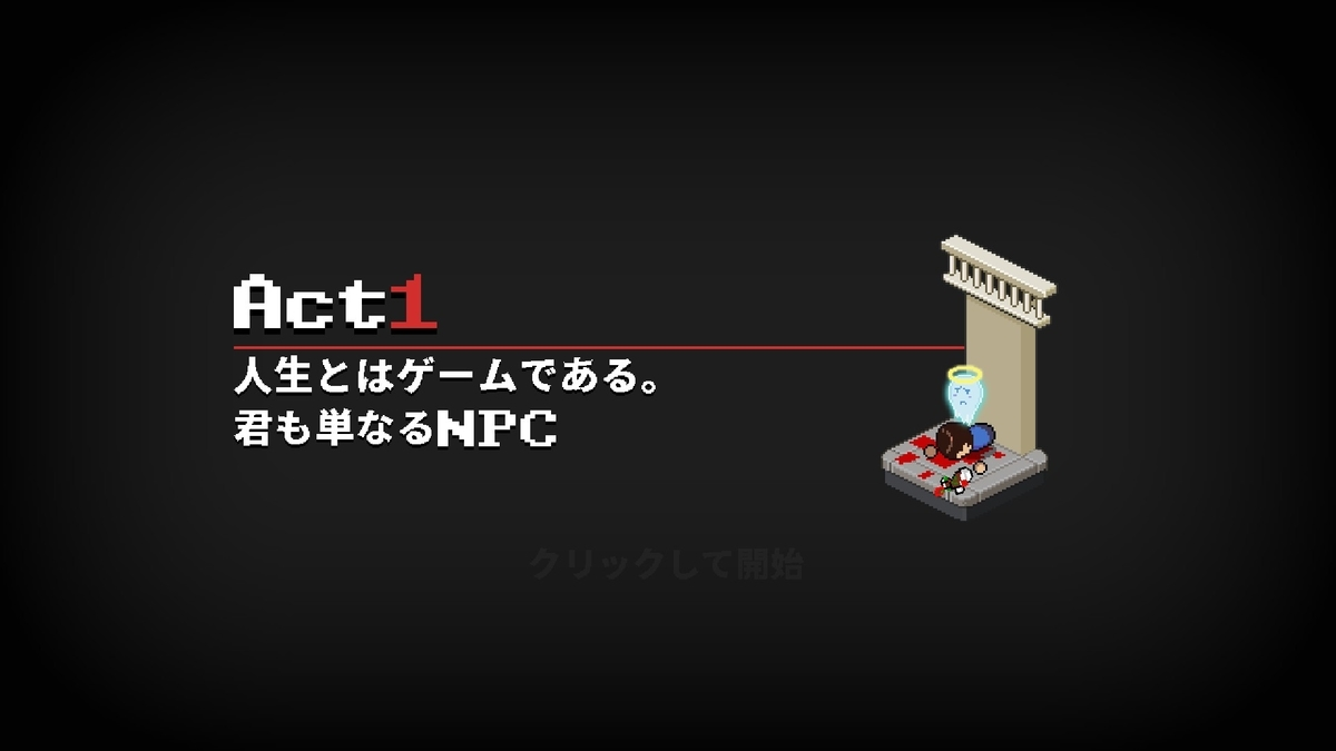 f:id:syakarikigame:20190409003534j:plain