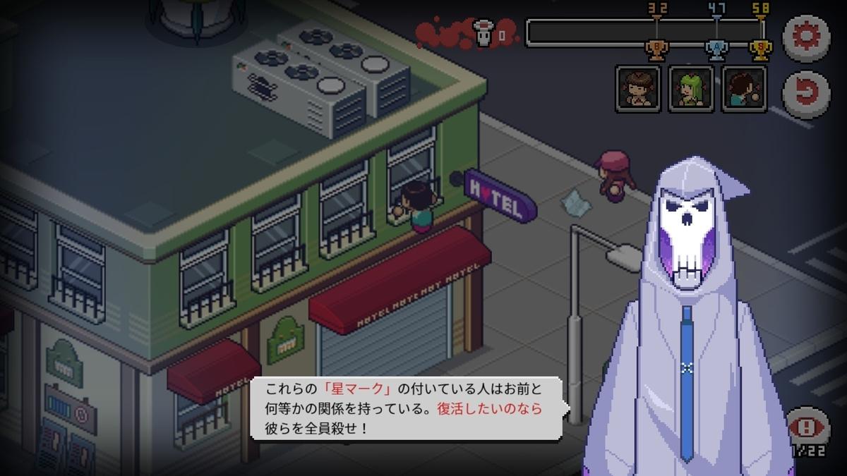 f:id:syakarikigame:20190409004441j:plain