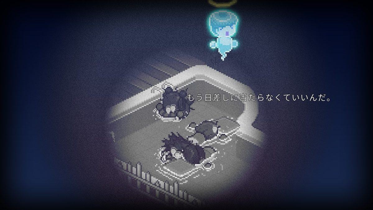 f:id:syakarikigame:20190409005318j:plain