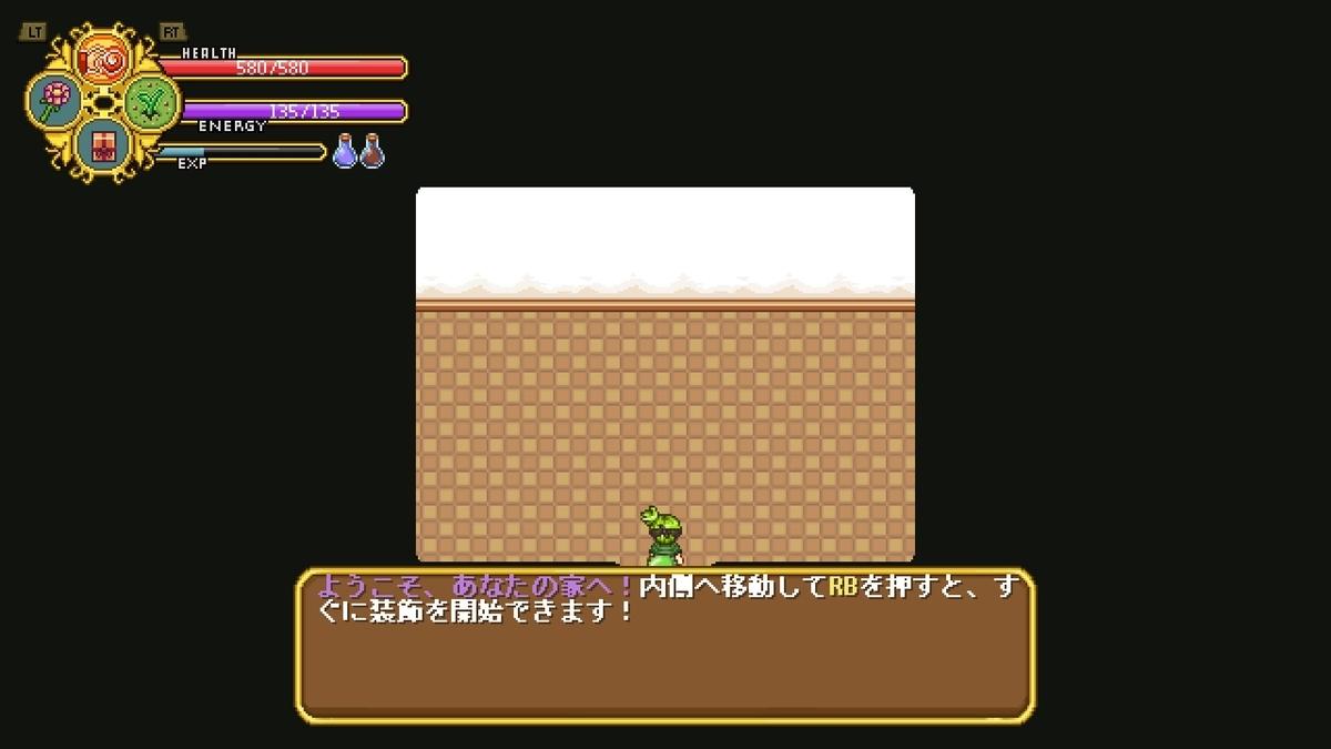 f:id:syakarikigame:20190409213104j:plain