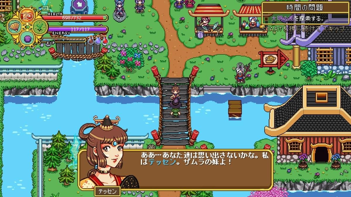 f:id:syakarikigame:20190413010020j:plain