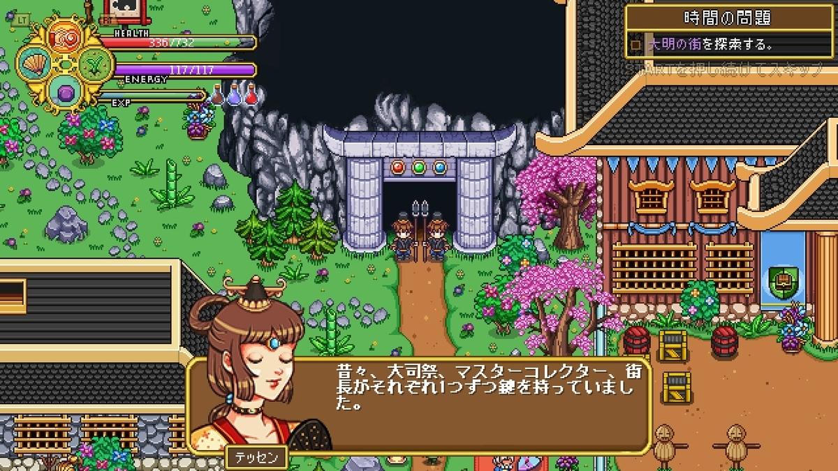 f:id:syakarikigame:20190413011618j:plain