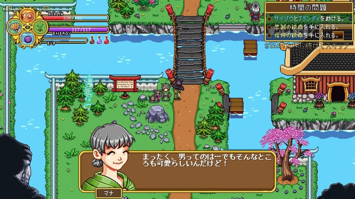 f:id:syakarikigame:20190413012803j:plain