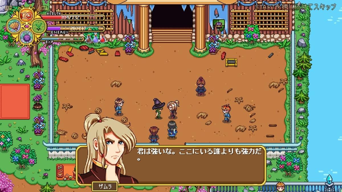f:id:syakarikigame:20190413015325j:plain