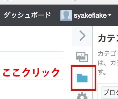 f:id:syakeflake:20180225165403j:plain