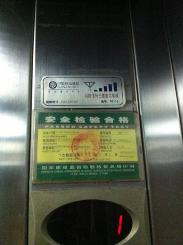 20111203205246