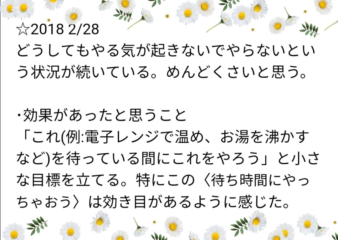 f:id:syaki_syaki:20200921175858j:plain