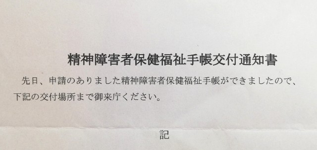 f:id:syaki_syaki:20201020225546j:plain