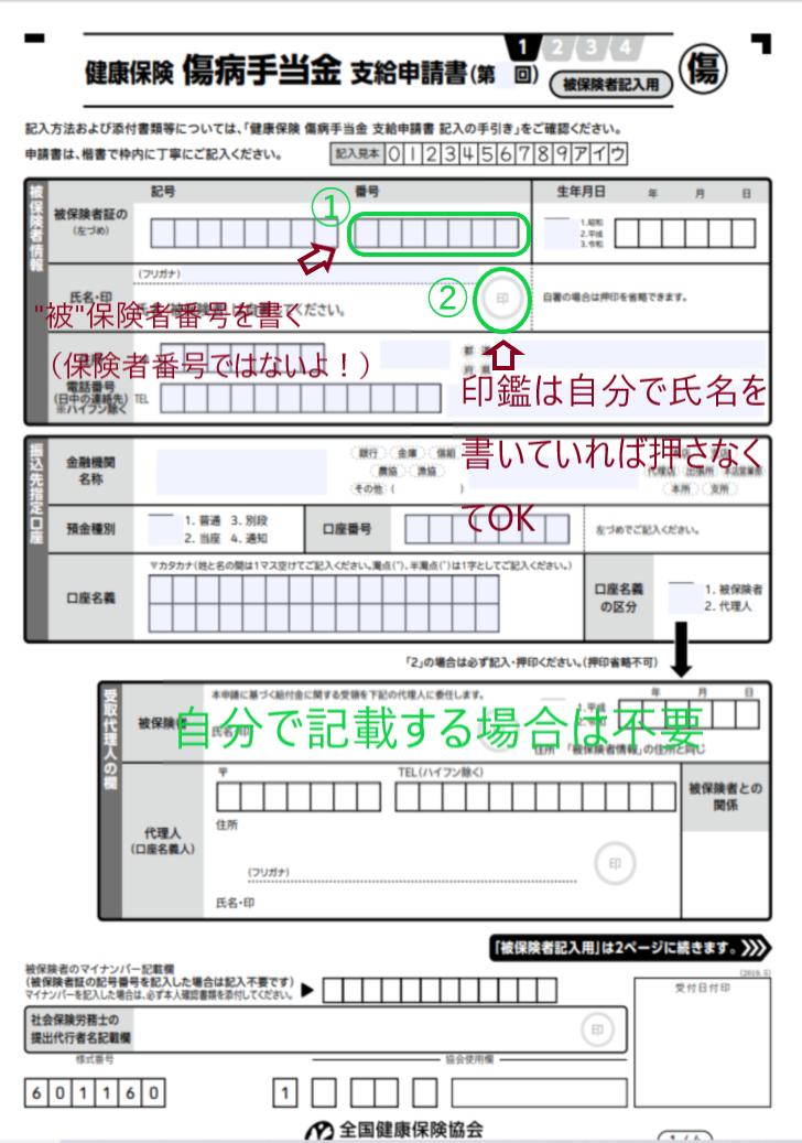 f:id:syaki_syaki:20201101165516p:plain