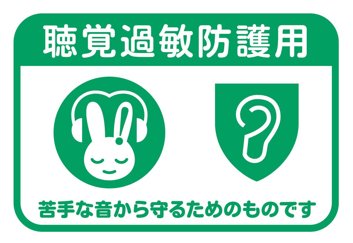 f:id:syaki_syaki:20201108111507j:plain