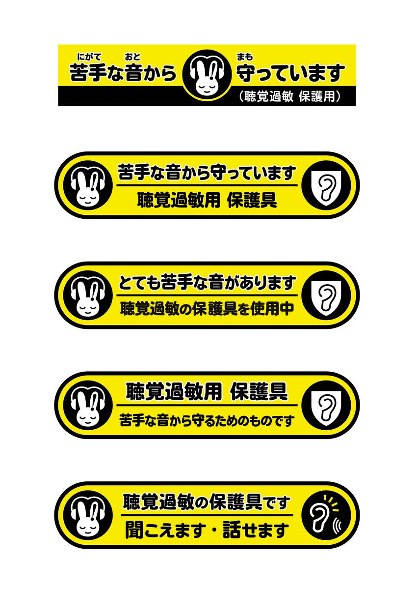 f:id:syaki_syaki:20201108111806j:plain