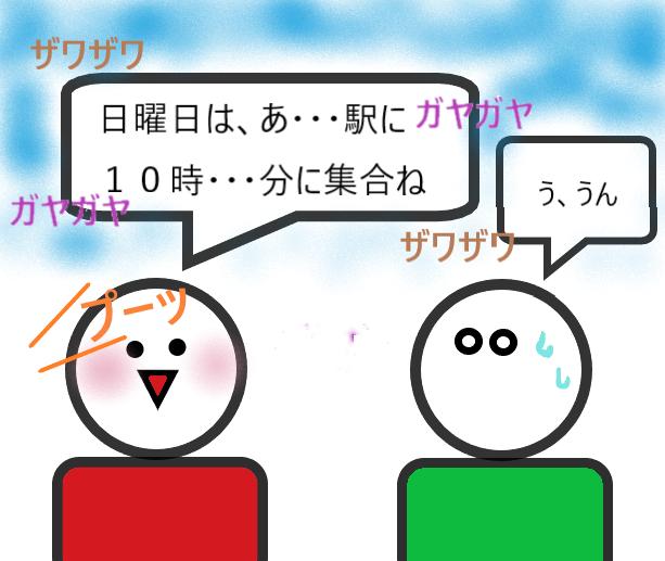 f:id:syaki_syaki:20201118002410p:plain