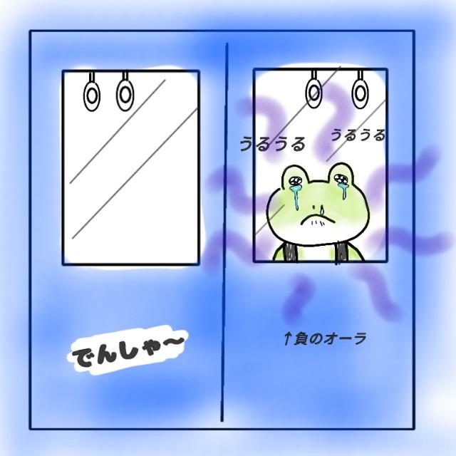f:id:syaki_syaki:20210111204452j:image