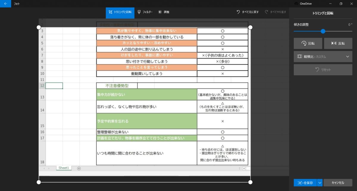 f:id:syaki_syaki:20210121185121p:plain