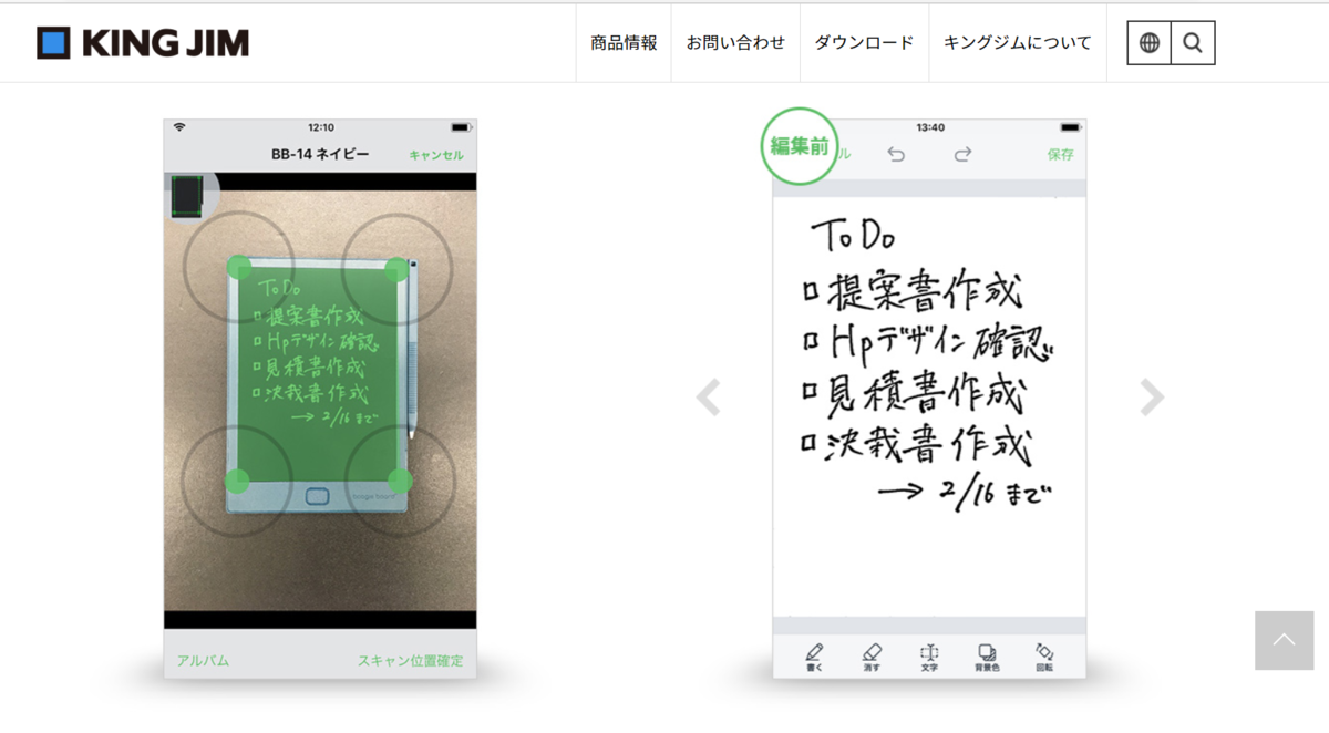 f:id:syaki_syaki:20210124175450p:plain